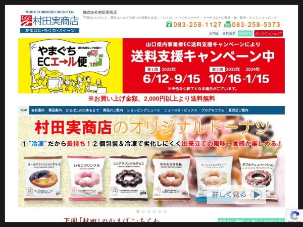 Screenshot of m-murata.co.jp