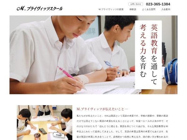 Screenshot of m-private.com