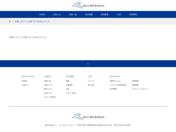 Screenshot of m-syaryo.co.jp