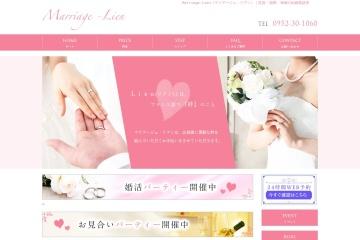 Screenshot of ma-lien.com