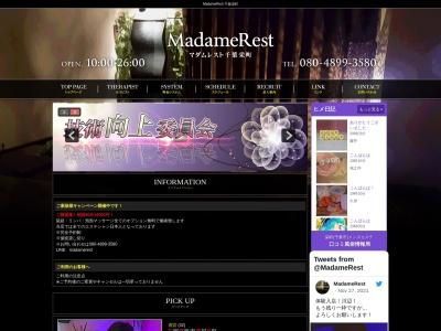 http://madamerest.magnum-f.net/top/
