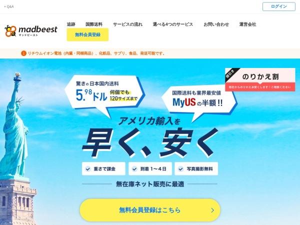 Screenshot of madbeest.com