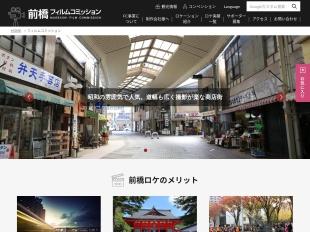 http://maebashi-fc.jp/