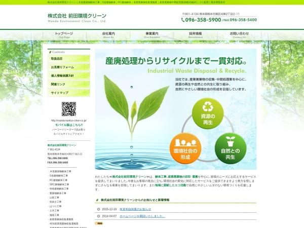 Screenshot of maeda-kankyo-clean-co.jp