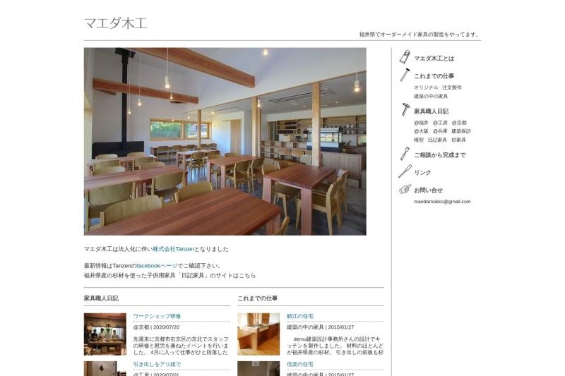 Screenshot of maeda-mokko.com