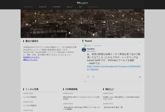 Screenshot of majou.jp