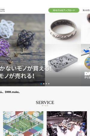 Screenshot of make.dmm.com