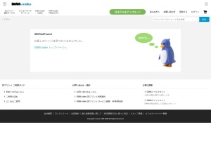 http://make.dmm.com/easy/smartphonecase/
