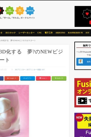 Screenshot of makerslove.com