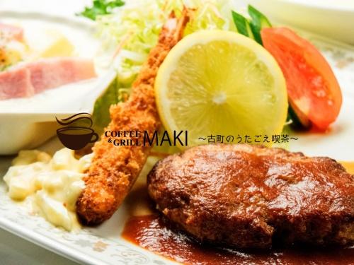 http://makifurumachi.com/