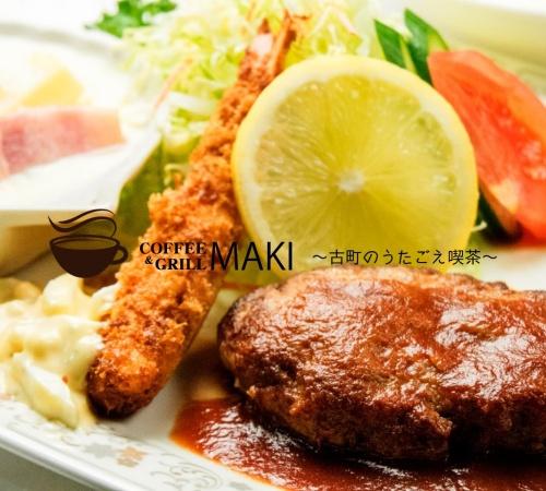 Screenshot of makifurumachi.com