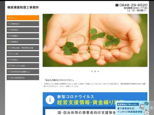Screenshot of makiharakaikei.tkcnf.com