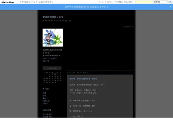 http://makikouob.exblog.jp/