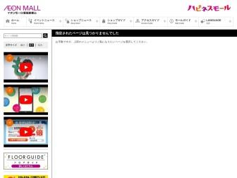 http://makuharishintoshin-aeonmall.com/special/lists/Thailand_fair