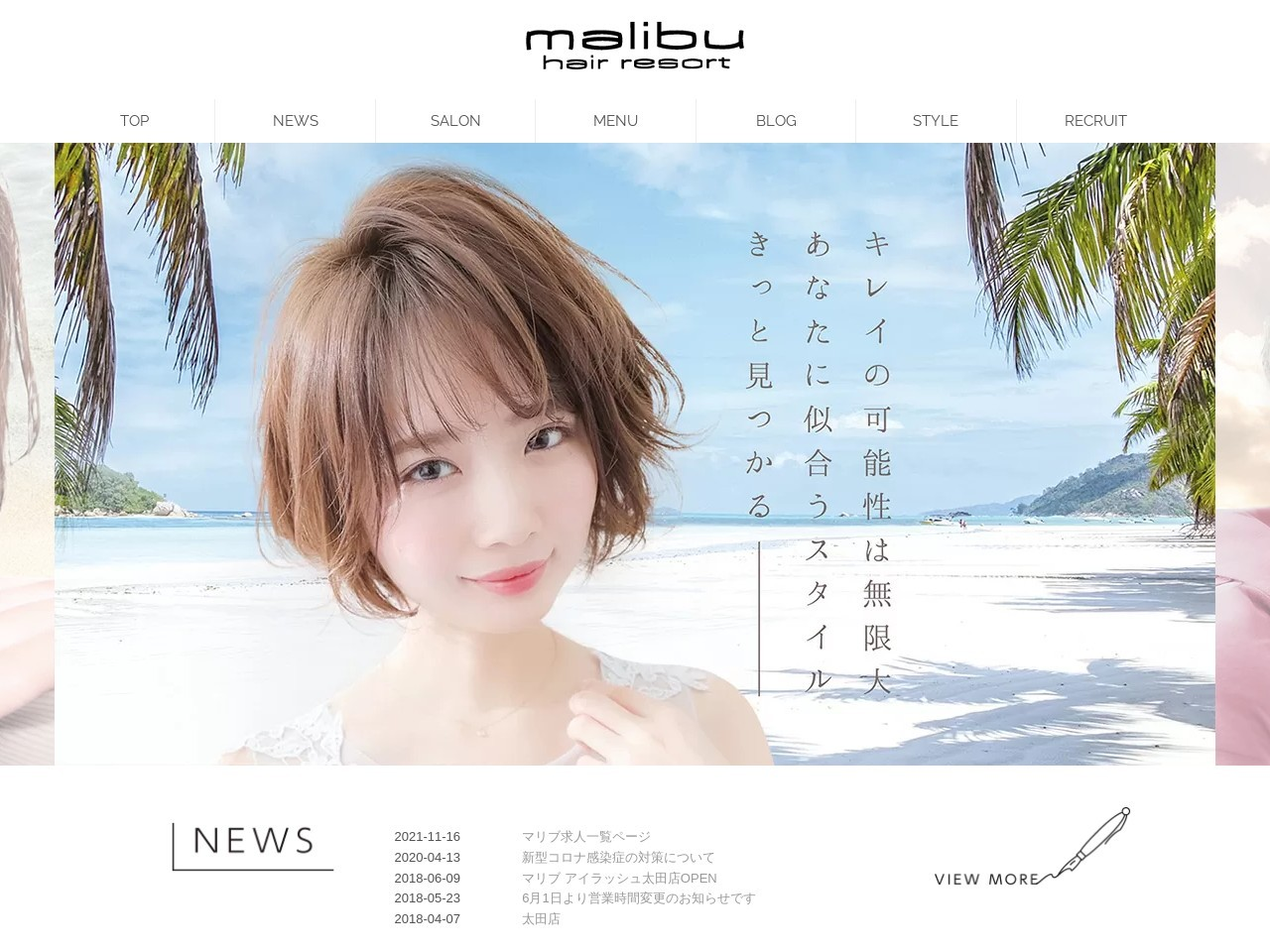 malibu hair resort 伊勢崎本店