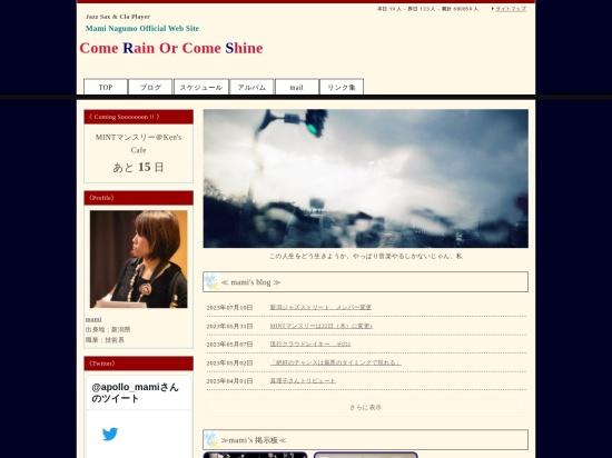http://mami.grupo.jp/