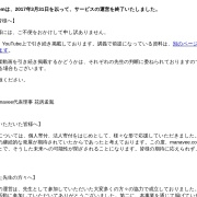 Screenshot of manavee.com