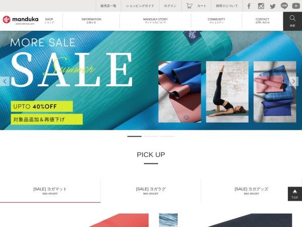 Screenshot of manduka.jp