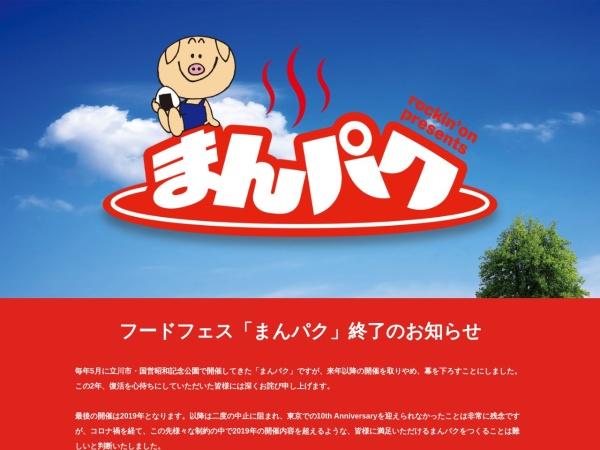 Screenshot of manpaku.jp