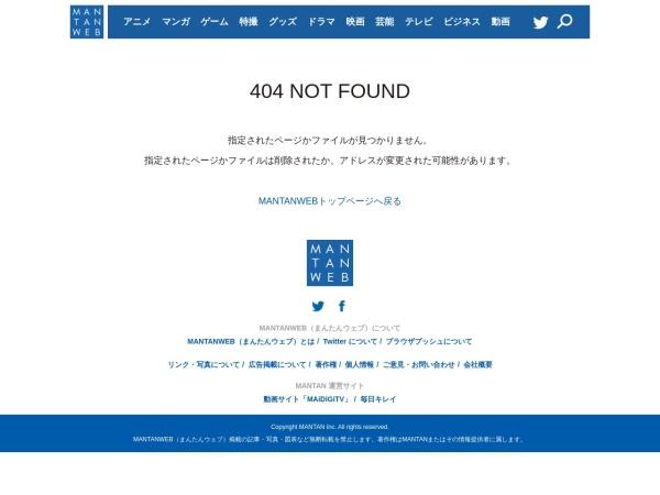 http://mantan-web.jp/2015/10/19/20151018dog00m200019000c.html