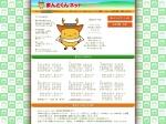 Screenshot of mantokun.net
