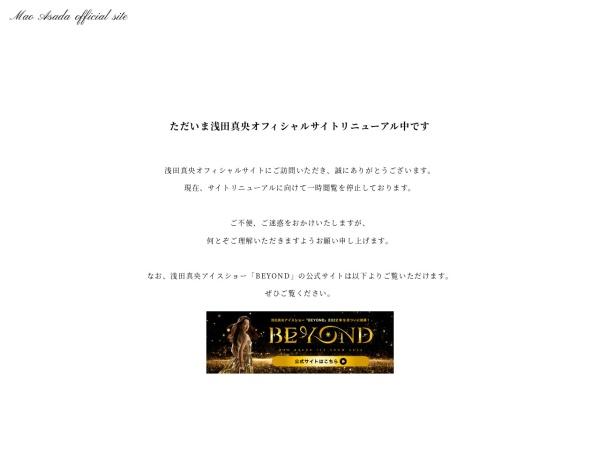 浅田 真央公式情報サイト