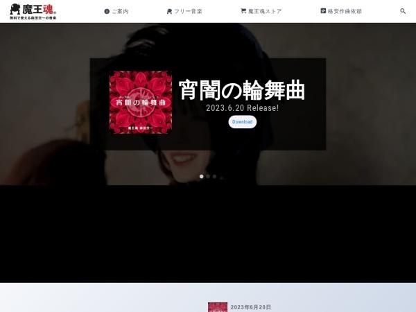Screenshot of maoudamashii.jokersounds.com