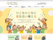 松阪・多気地域障がい者総合相談センター マーベル