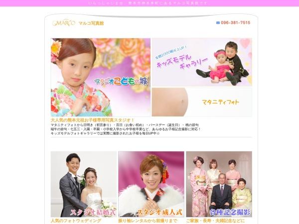 Screenshot of marcophoto.jp