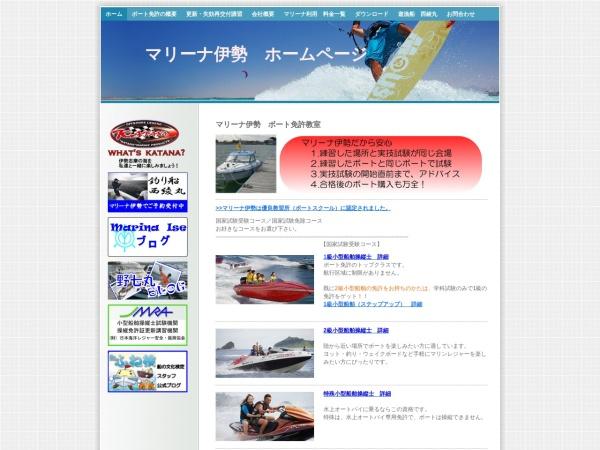 Screenshot of marina-ise.jimdo.com