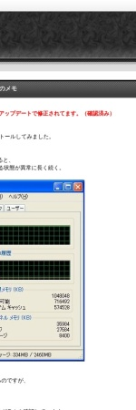 Screenshot of markpost.blog.fc2.com