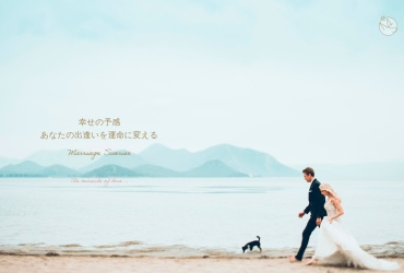 Screenshot of marriage-sunrise.com