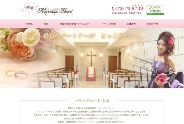 Screenshot of marriage8739.com