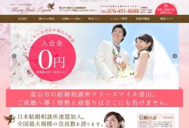 Screenshot of marry-smile-toyama.com