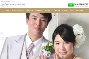 http://marryjuneau.iinaa.net/