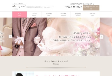 Screenshot of marryowl.com