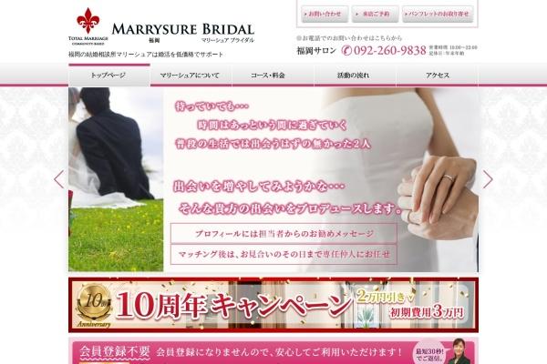 http://marrysure.com/