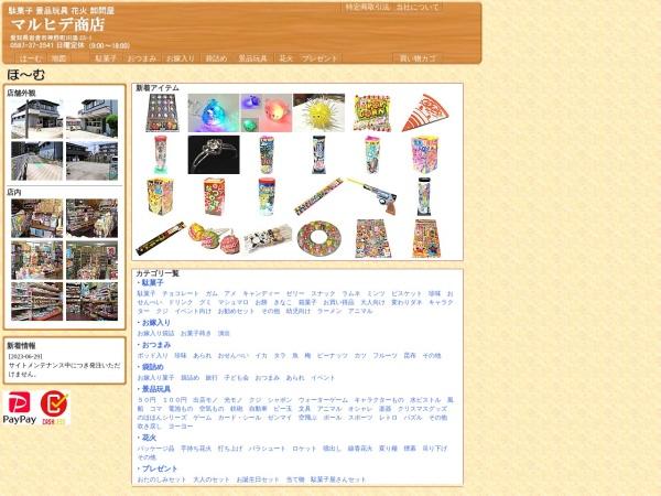 Screenshot of maruhide.qt-space.com