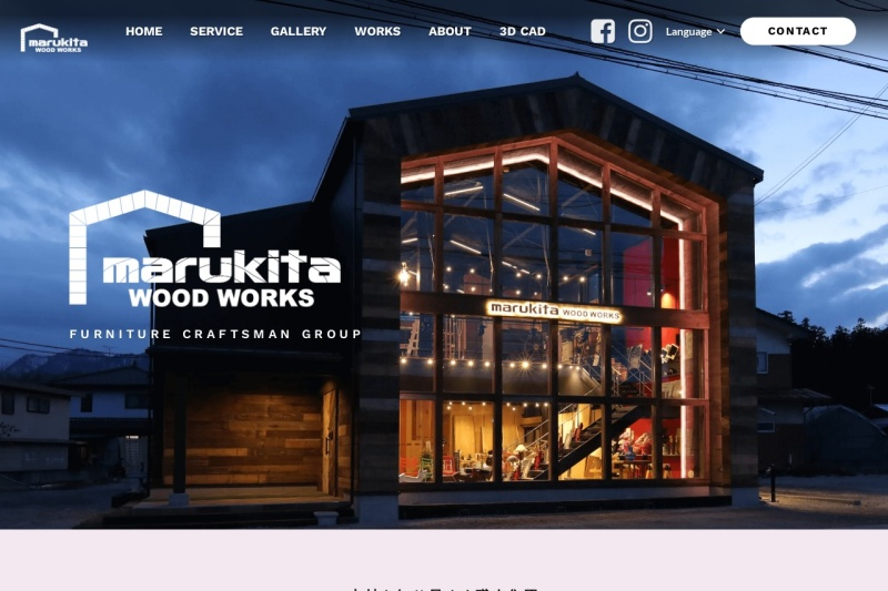 Screenshot of marukitakagu.com