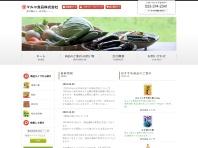 マルコ食品株式会社