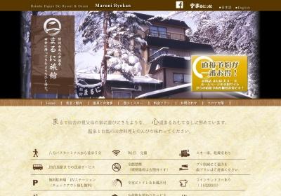 Screenshot of maruni.sakura.ne.jp