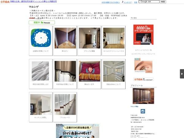Screenshot of marushigesyokai.ti-da.net