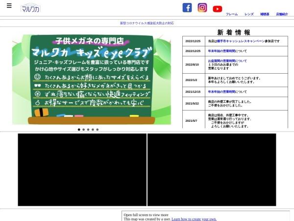 Screenshot of maruwakawakabayashi.web.fc2.com