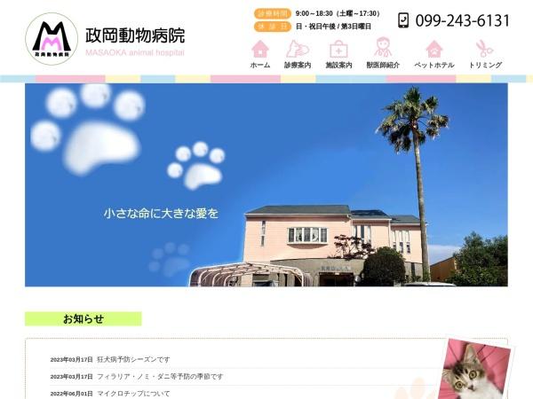 Screenshot of masaoka-ahp.com