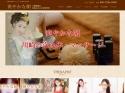 Screenshot of massage-salon.xyz