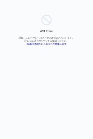 Screenshot of masterpeace-sendai.com