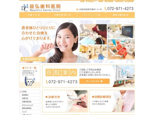 http://masuhiro.net