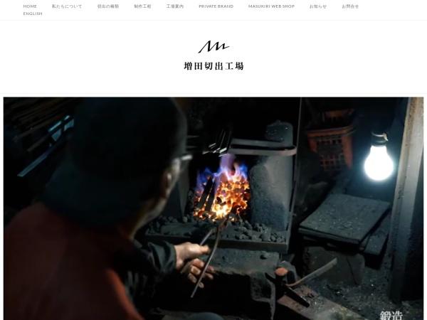 Screenshot of masukiri.jp