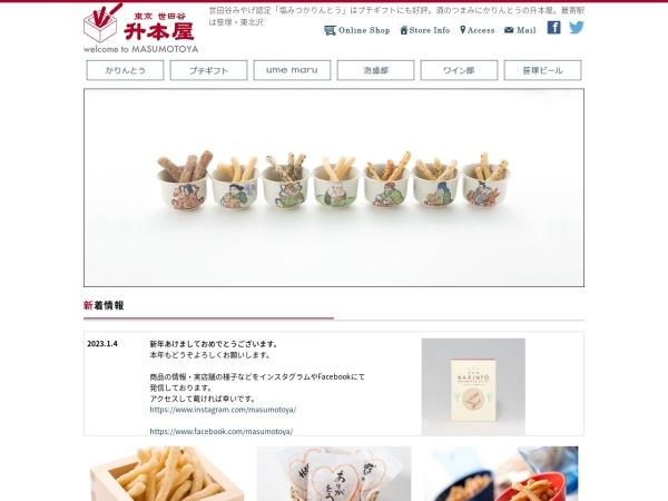 http://masumotoya1949.com