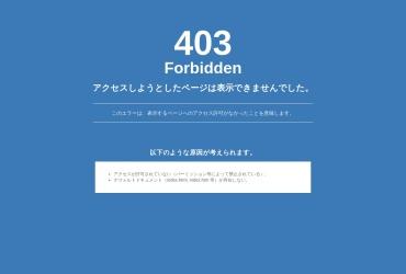 Screenshot of matching-oita.link